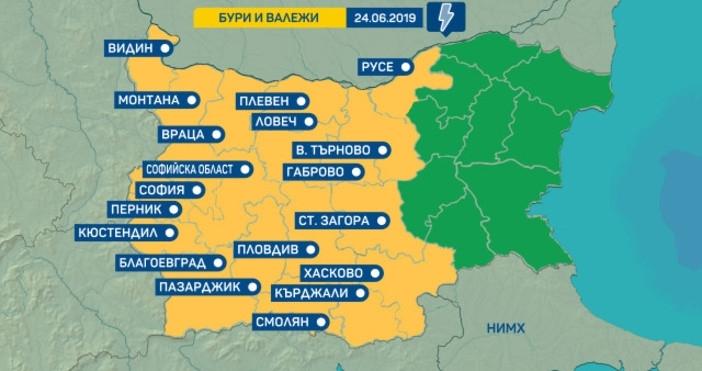 Код жълто важи за Западна и Централна България за тази