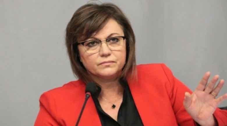 Корнелия Нинова прекъсна предизборната си кампания заради смъртта на началника