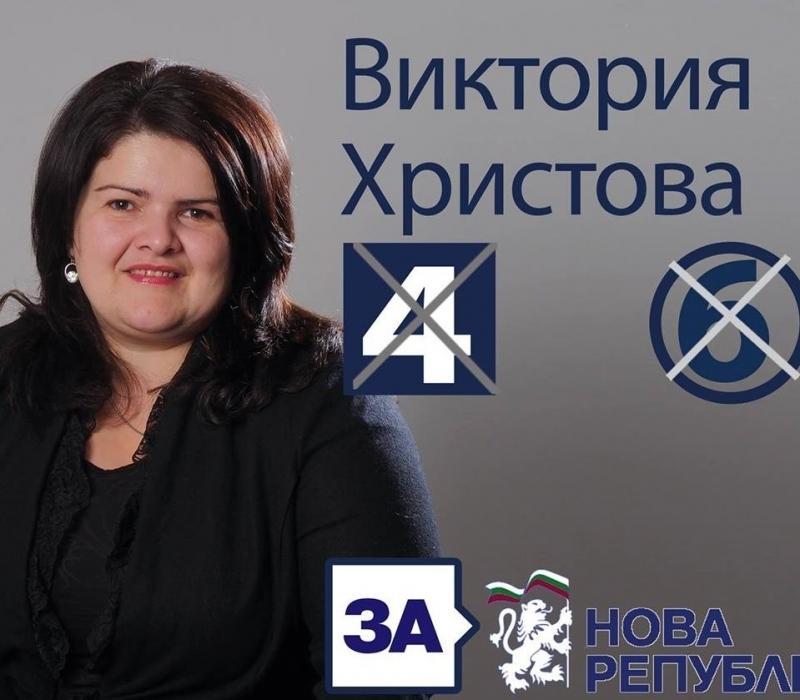 """Виктория Христова-Начева, която работи като ст. експерт в звено """"Транспорт"""