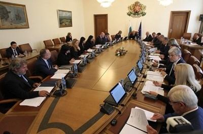 Вижте всички решения на Министерския съвет от днес