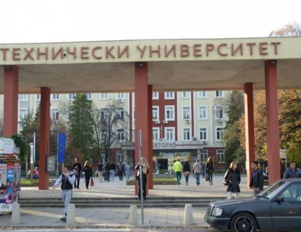 На 21 април от 09:00 ч. Технически университет -София ще