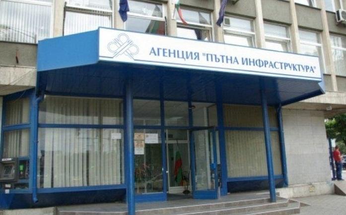 Снимка: Шест фирми подадоха ценови оферти за проучване на трасето с тунел под Петрохан