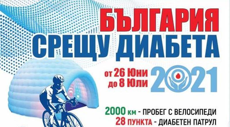 """Местната администрация във Враца се присъединява към Националната кампания """"България"""