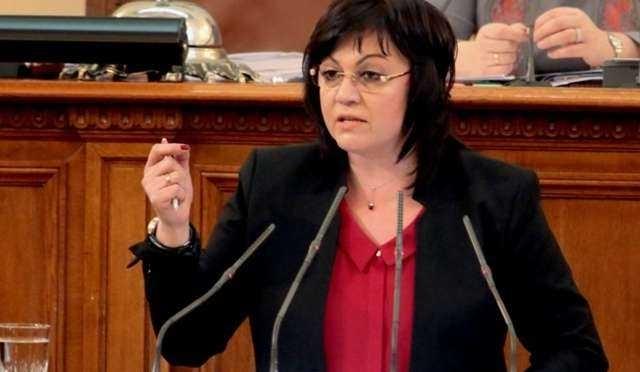 """""""Случилото се днес в парламента беше дъното – управляващите поне"""