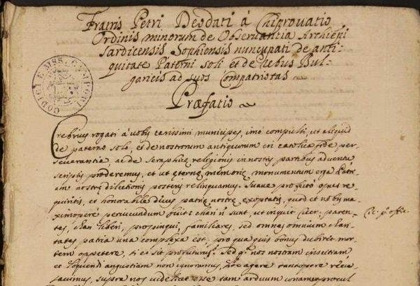 Страница от ръкопис на Карл Маркс бе продадена този понеделник