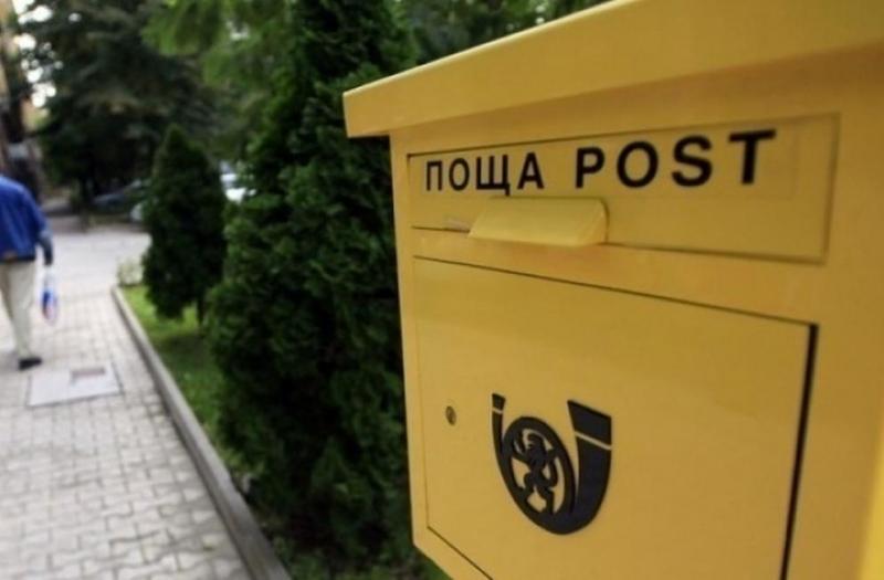 """Нов вид фалшиви съобщения се разпращат от името на """"Български"""