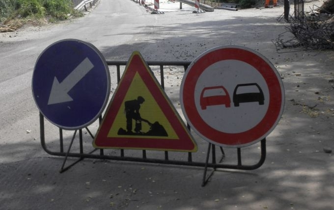 Ремонт на мост затваря път във Видинско