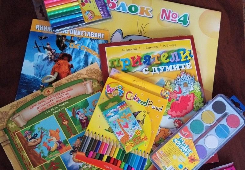 Община Видин приготви подаръци за детските градини по случай 1 юни