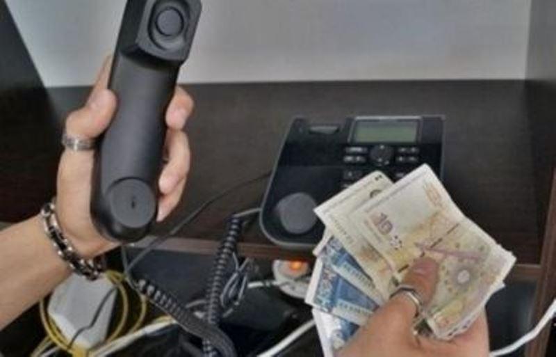 Съдът наказа телефонни измамници от Враца, представяли се за полицаи