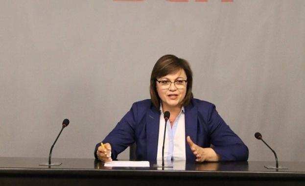 Корнелия Нинова: Заемите, които тегли Бойко Борисов, са опасност за бъдещето