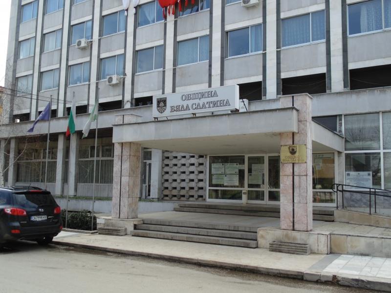 Община Бяла Слатина приканва политическите партии и коалиции да премахнат