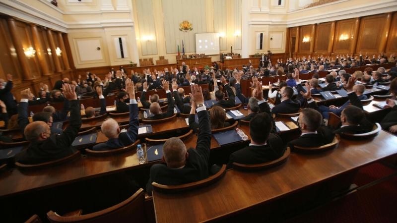 Депутатите намалиха броя на членовете на Централната избирателна комисия (ЦИК)