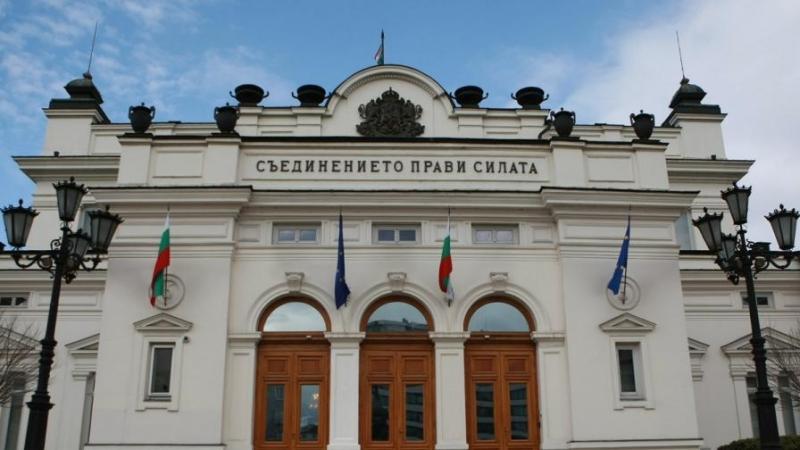 Парламентът официално излиза в предизборна ваканция от днес до 25