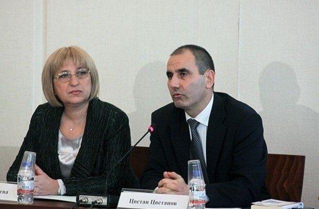 Върховна касационна прокуратура разпореди от Цветан Цветанов и Цецка Цачева