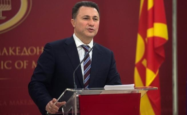 Предишният премиер на Македония Никола Груевски беше осъден на две