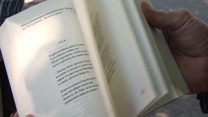 Благотворителна вечер на четенето ще се състои във Видин днес.Организатор