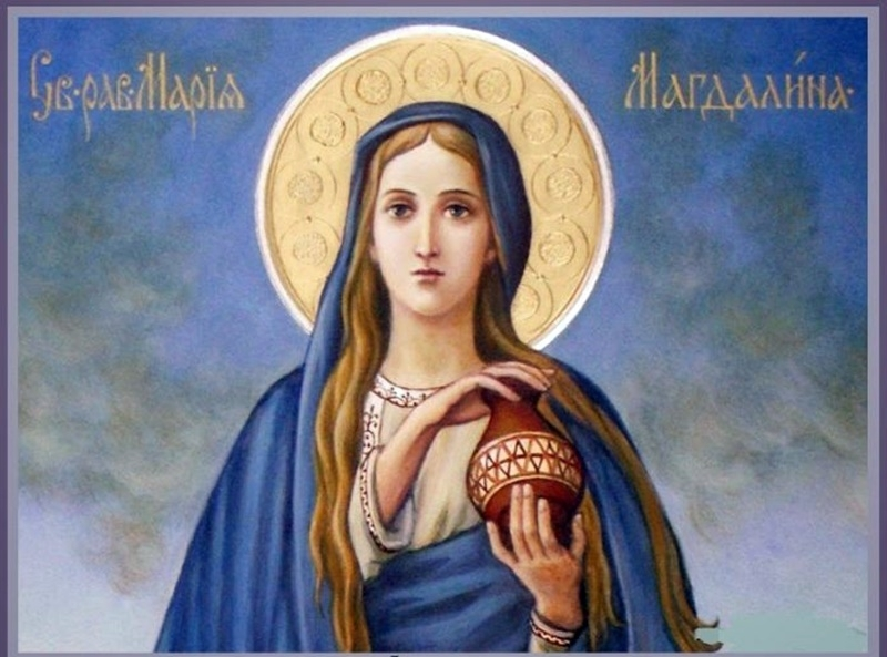 Православната църква чества Света мироносица и равноапостолна Мария Магдалина на