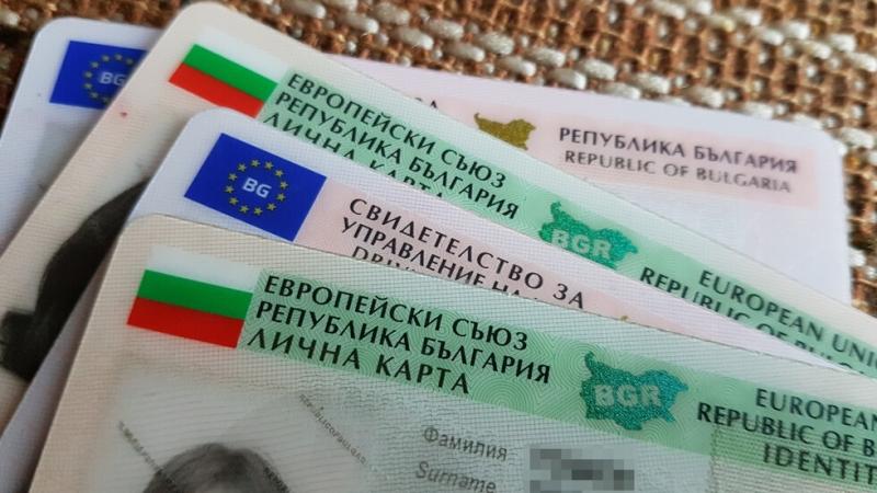 Правителството прие проект за допълнение на Закона за българските лични