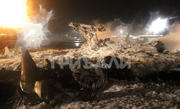 ИТАР-ТАСС: Българи са извършили една от плановите проверки на разбилия се Боинг
