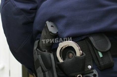 200 лева глоба за нападение над полицаи