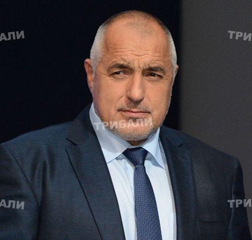 Борисов: Ще довършим докрай започнатото от Ваньо Танов