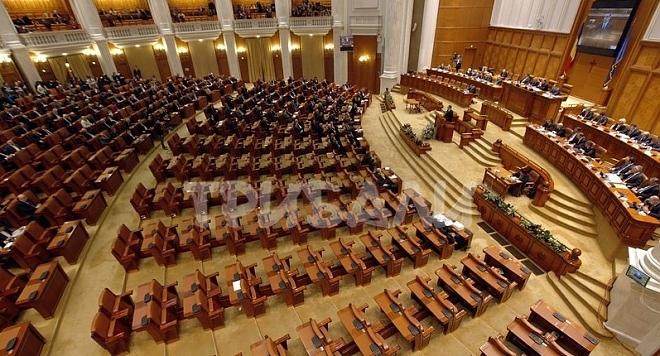 Румъния забрани комунистите във властта