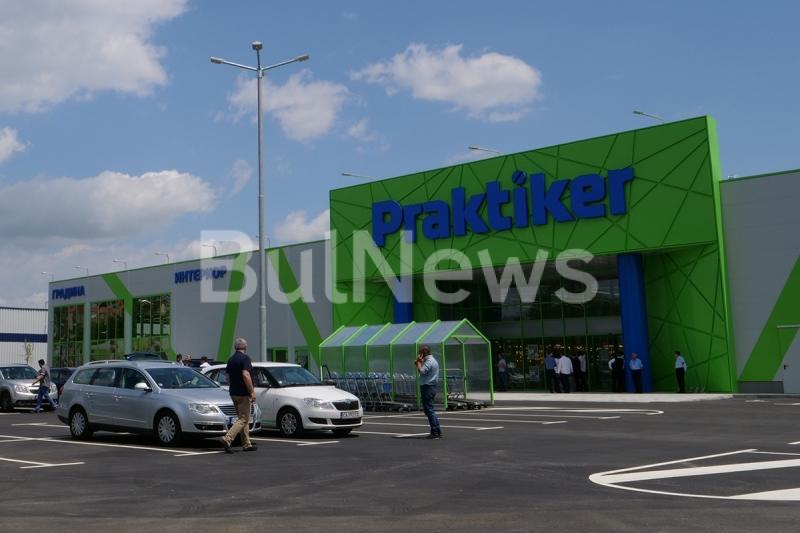 """Веригата """"Практикер"""" ще открие свой магазин във Враца, научи агенция"""
