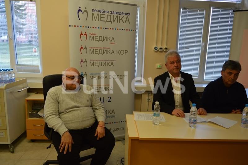 """Звеното по инвазивна кардиология към МБАЛ """"Христо Ботев"""" във Враца"""