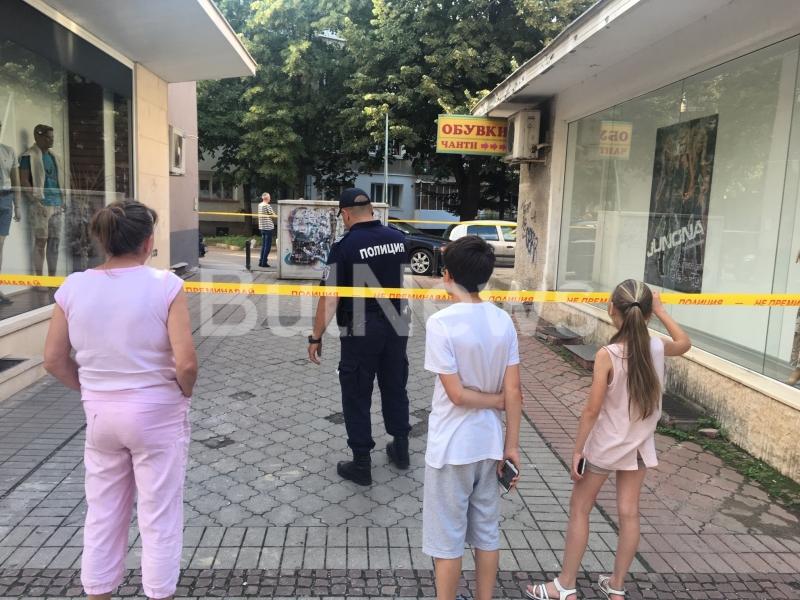 В идеалния център на Враца преди минути е била намерена
