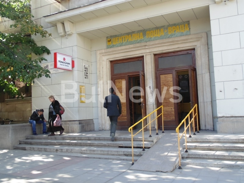 Областните пощенски станции във Враца и Видин останаха без директори,